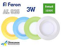 Светодиодный светильник встраиваемый 3w Feron AL525 5000К(Нейтральный)