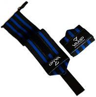 Бинты кистевые VAMP VP LAB сине-черные