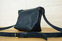 Женская сумка летняя синяя кожа «Люкс»