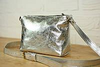 Серебряная женская кожаная сумка