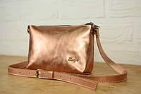 Бронзовая женская кожаная сумка