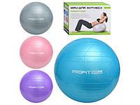 Мяч для фитнеса фитбол M 0278 U/R, резина, 85 см, в коробке 23,5х17,5х10,5 см, вес 1350 г