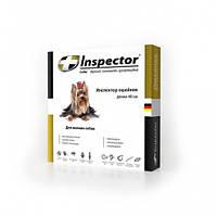 """Ошейник от блох, клещей и гельментов """"INSPECTOR"""" для мелких собак 40см"""