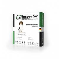Ошейник от блох, клещей и гельментов INSPECTOR для средних собак 65см
