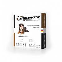 Ошейник от блох, клещей и гельментов INSPECTOR для крупных собак 75см
