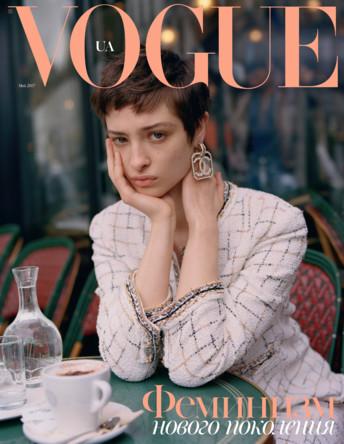 Журнал женский Vogue UA Вог Украина №05 май 2017