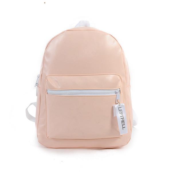 aad9cef8606f Пудровый городской женский рюкзак - Интернет-магазин