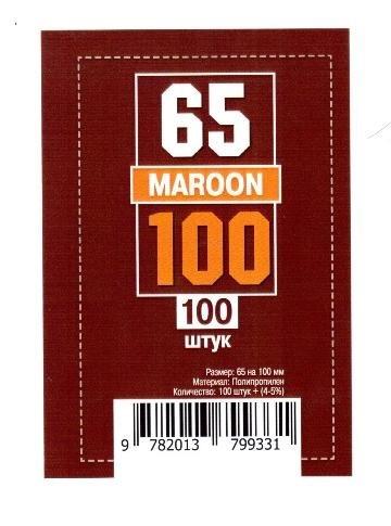 Протекторы для карт 100 шт. (65 х 100 мм)