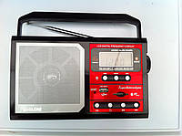 РАДИОПРИЕМНИК GOLON RX-3040RL, фото 1
