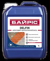 Добавка в бетон БАЙРІС DELFIN 1л - Акриловий гідрофобний засіб
