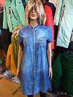 Сарафан джинсовый короткий рукав
