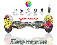 Гироскутер Viper Cartoon 10INCH-350W