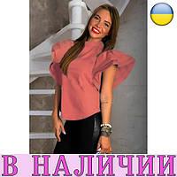 Женская блузка Heliconia! 5 ЦВЕТОВ ! В НАЛИЧИИ!!!!