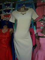 Платье женское недорого футляр недорого  Бейлис  размеры 44, 46, 48, 50
