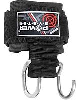 Крюки для тяги Heavy Lifting Hooks PS-4040 Power System