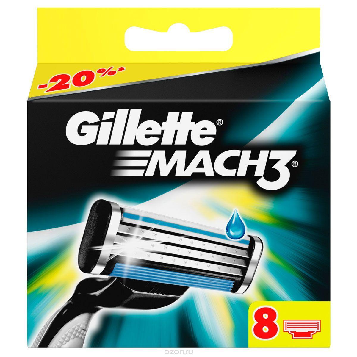Картриджи Gillette Mach3 сменные картриджи (восемь штук в упаковке)