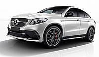 Комплект обвеса AMG 63 для Mercedes GLE-Class Coupe C292