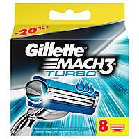 Серия Gillette Mach3 Turbo сменные лезвия (восемь штук в упаковке)