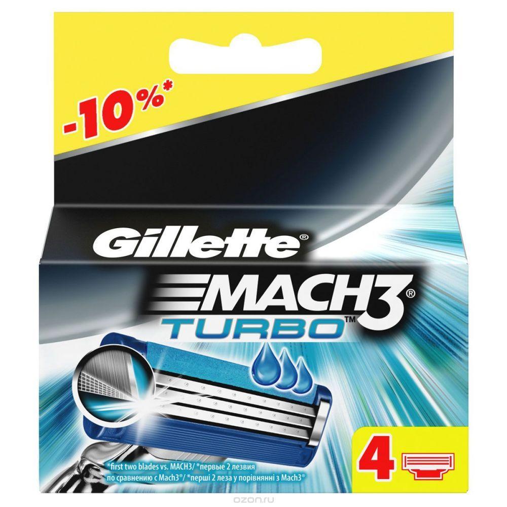 Картриджи Gillette Mach3 Turbo 4's (четыре картриджа в упаковке)