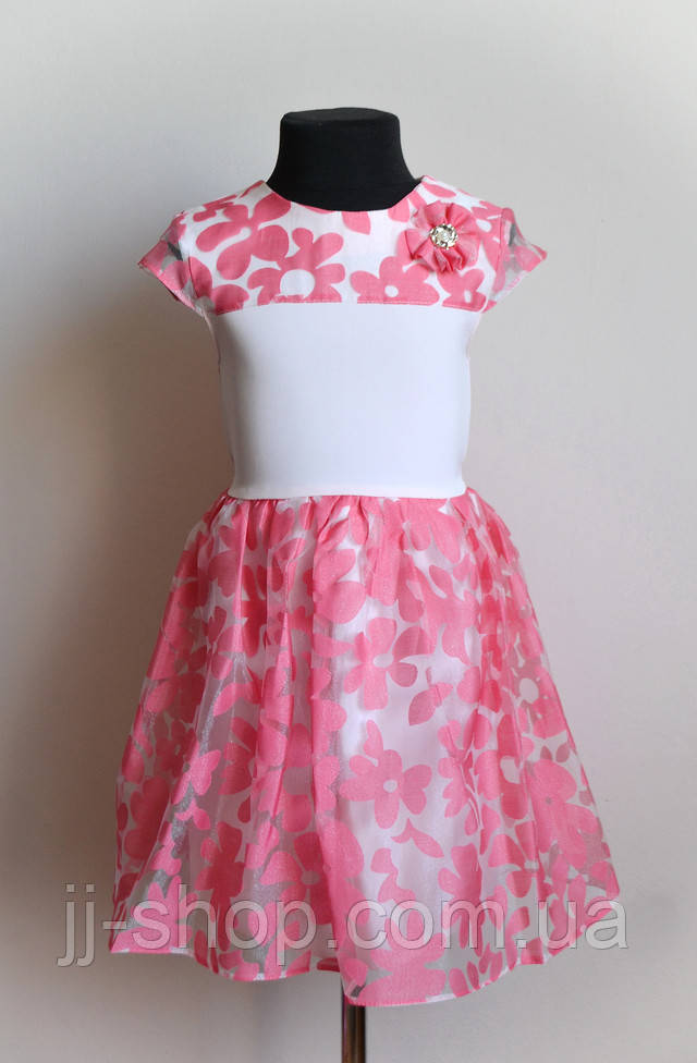 Детский сарафан розовый