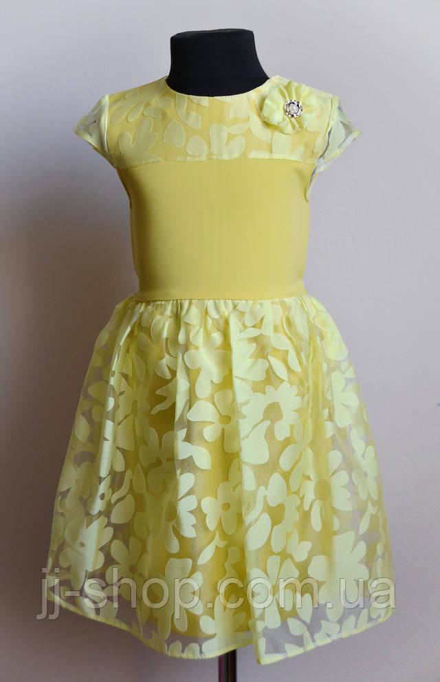 детский сарафан, детское платье, для девочки