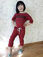 Детский костюм Мосчино. Костюм девочка. Купить костюм. Костюм девочка. Магазин одежда.