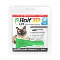 Капли RolfClub 3D от блох и клещей для кошек  до 4 кг