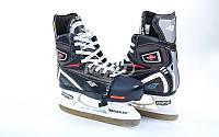 Коньки раздвижные хоккейные Tri Gold (TG-KH091R) р. 32-35