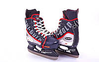 Коньки раздвижные хоккейные Tri Gold (TG-KH901R) р. 32-35