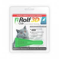 Капли RolfClub 3D от блох и клещей для кошек более 4 кг