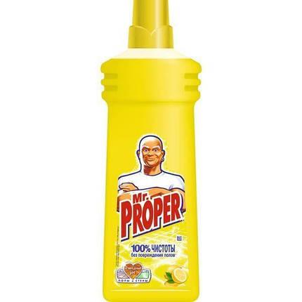 Засіб рід. дпідлоги MR. PROPER 750мл Лимон, фото 2