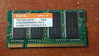 Оперативная память Hynix 512MB DDR 333Mhz SODIMM