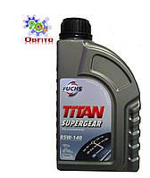 Масло трансмиссионное минеральное Fuchs Titan Supergear 85W-140