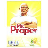 Порошок чист. MR. PROPER 400г Лимон