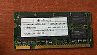 Оперативная память Nanya 512MB DDR 333Mhz SODIMM