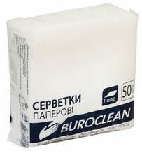 Серветки пап. BuroClean, 240*240, 50шт., в пп упак., білий