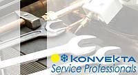 Гарантийное обслуживание кондиционеров Konvekta для кабин тракторов, комбайнов и самоходных опрыскивателей