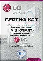 MyClimat.com.ua официальный представитель ТМ LG