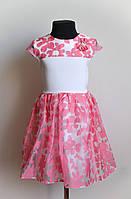 Детский сарафан или детское летнее платье, нарядное