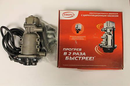Предпусковой подогреватель двигателя Северс + 1,5 квт , фото 2