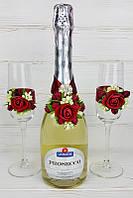 Свадебное украшение на шампанское и бокалы