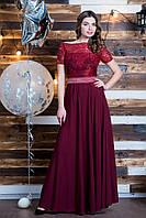 Нарядное платье 7029
