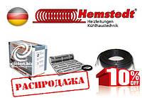 Теплый пол Электрический нагревательный кабель Двухжильный Hemstedt Германия 13,75м(1,4-1,6м²)220 Вт