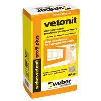 Клей для плитки Weber Vetonit Profi+ 25 кг