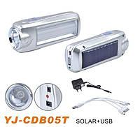 Фонарик YJ CDB05T+solar