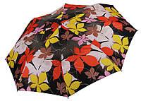 Женский зонт Airton  ( полный автомат) арт.3935-3