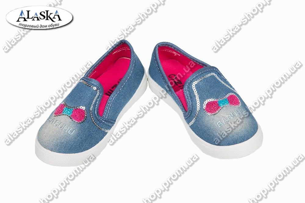 Детские мокасины джинсовые (Код: В-33)