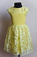 Детское летнее платье или сарафан желтого цвета, фото 1