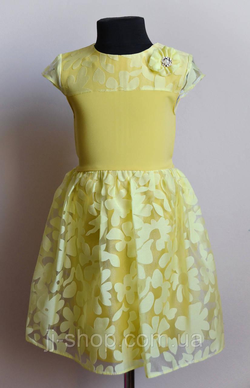 Детские платья желтого цвета купить