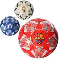Детский футбольный мяч 2500-23ABC, размер 5, 32 панели, 400-420 г, 4 слоя, полиуретан 1,4 мм